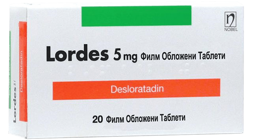 Lordes 5mg 20 Tablets